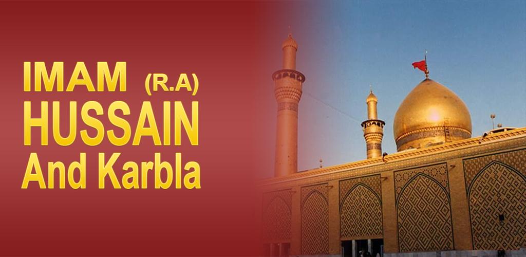 imam hussain and karbla story imaginary soft